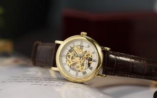 Bật mí cách xem đồng hồ Gold Time