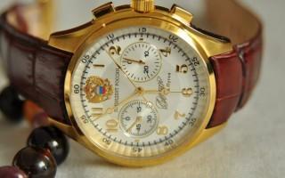 Bán đồng hồ Poljot mạ vàng - Địa chỉ nào đáng tin cậy?
