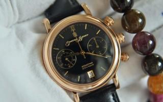 Đồng hồ Gold Time giá bao nhiêu?
