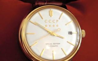 Đồng hồ Nga CCCP và những điều bạn chưa biết