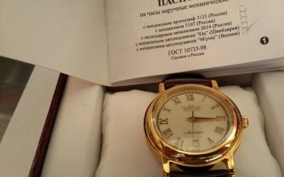 Đồng hồ CCCP sản xuất năm nào?