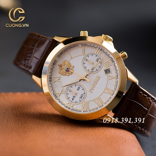 Poljot President Gold Quart Chronograph
