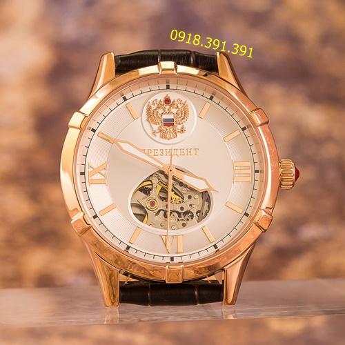 Poljot President Rose Gold 4609161