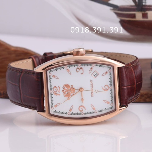 Poljot President Oval Latin Rose Gold